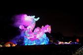 彰化-鹿港2012燈會:主燈龍翔霞蔚十四.jpg