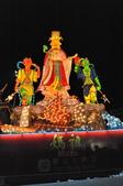彰化-鹿港2012燈會:媽祖燈區二.jpg