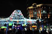 彰化-鹿港2012燈會:鼎泰興小吃七.jpg