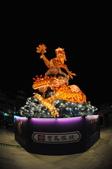 彰化-鹿港2012燈會:鎮公所前的龍七.jpg