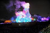 彰化-鹿港2012燈會:主燈龍翔霞蔚五.jpg