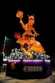 彰化-鹿港2012燈會:鎮公所前的龍二.jpg
