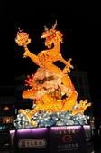 彰化-鹿港2012燈會:鎮公所前的龍三.jpg