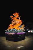 彰化-鹿港2012燈會:鎮公所前的龍五.jpg