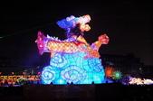 彰化-鹿港2012燈會:主燈龍翔霞蔚二十五.jpg