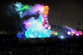 彰化-鹿港2012燈會:主燈龍翔霞蔚四.jpg