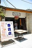 980815金門DAY 1-浯江懷舊.風俗民情篇:DSC06784.jpg