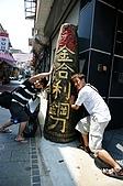 980815金門DAY 1-浯江懷舊.風俗民情篇:DSC06851.jpg