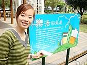 980301科工館+橋頭糖廠:DSC08281.jpg