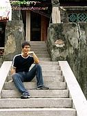 2004年前旅遊:633.JPG