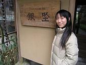 2007日本蜜月行:P1170086 (Medium).JPG