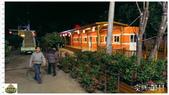 南投猴探井天空之橋站-造型木屋:南投猴探井天空之橋站完成11.jpg
