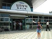 080621 파주 波州:臨津江站 下一站北韓!