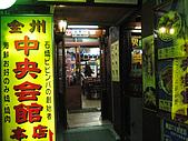 東大門 清溪川:맛있는 비빔밤01