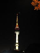 南山 首爾塔 남산타워:照片 214.jpg