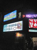 080407 東大門印度料理:照片 008.jpg