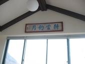 080112 咖啡王子之漢成的家한성의집:IMG_0194.jpg