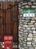 080112 咖啡王子之漢成的家한성의집:IMG_4654.jpg