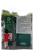 2015小小胖&妞妞蘇州行:080910.jpg