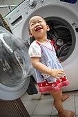 球球一歲四個月:婆婆要我幫忙拿衣服嗎