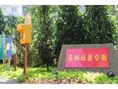 100.8.4員林公園賞花:100.8.4員林社區公園(1).jpg