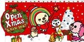 聖誕節卡片:imagesCATO9GJ0.jpg