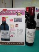 2015大潤發「法國葡萄酒節」:法國波爾多吉列城堡紅酒2013.jpg