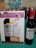 2015大潤發「法國葡萄酒節」:法國超級波爾多韋杜莊園紅酒2011.jpg
