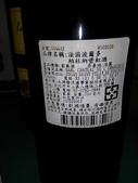 2015大潤發「法國葡萄酒節」:波國波爾多柏杜納堡紅酒2009-01.jpg