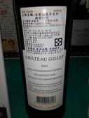 2015大潤發「法國葡萄酒節」:法國波爾多吉列城堡紅酒2013-01.jpg
