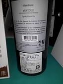 2015大潤發「法國葡萄酒節」:法國隆河谷馮度區雲雀莊園紅酒2012-01.jpg