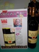 2015大潤發「法國葡萄酒節」:波國波爾多柏杜納堡紅酒2009.jpg