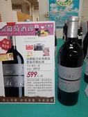 2015大潤發「法國葡萄酒節」:法國隆河谷馮度區雲雀莊園紅酒2012.jpg