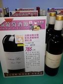 2015大潤發「法國葡萄酒節」:法國波爾多聖愛美濃寶雅城堡紅酒2010.jpg