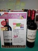 2015大潤發「法國葡萄酒節」:法國波爾多大潤發首選紅酒 2011.jpg