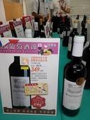 2015大潤發「法國葡萄酒節」:法國西南風冬產區豐業城堡紅酒2014.jpg