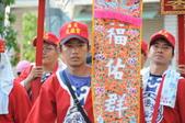 1040405參加麻豆東角天后宮乙未年慶成入火安座大典:DSC_0330.JPG