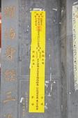 101.9.23~29各分宮回山上祝壽:DSC_3360.JPG