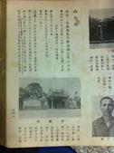 102.4.6嘉義市天后宮前往三崁天后宮步行進香:IMG_1969.jpg