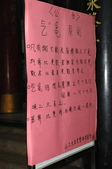 100.2.17上元節乞龜餅:DSC_6009.JPG