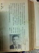 102.4.6嘉義市天后宮前往三崁天后宮步行進香:IMG_1970.jpg