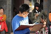 山上天后宮庚寅年新春盛會:DSC_8277.JPG