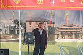 山上天后宮庚寅年新春盛會:DSC_8145.JPG