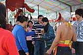 山上天后宮庚寅年新春盛會:DSC_8195.JPG
