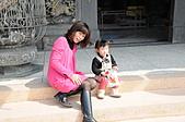 山上天后宮庚寅年新春盛會:DSC_8290.JPG