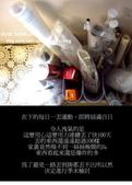 小氣美妝冠軍王:越丟越多?因為這裡不是住家是家庭工廠01.jpg
