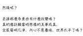 小氣美妝冠軍王:每日一丟 結案報告 03.jpg