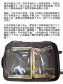 小氣美妝冠軍王:填縫必備【狹縫型旅行收納袋】 01.jpg