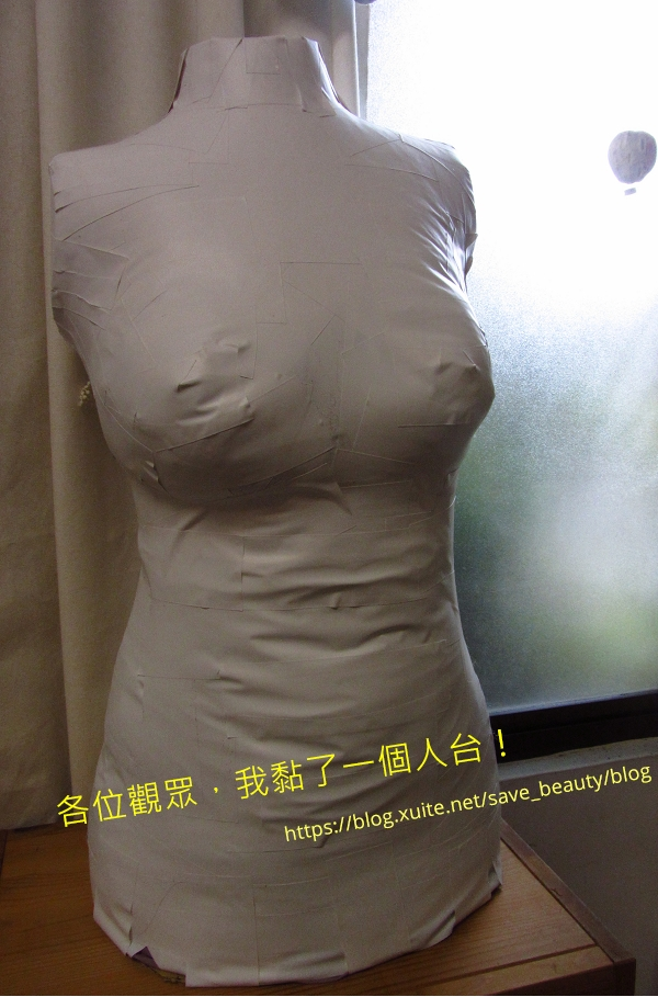 小氣美妝冠軍王:自製人台 01.jpg