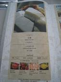 2011年6月~7月隨意拍:2011.6.26 b川布餐廳 (5).JPG